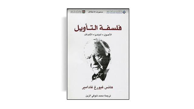 كتاب kieso pdf مترجم