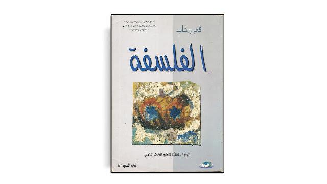 تحميل كتاب نادى السيارات pdf