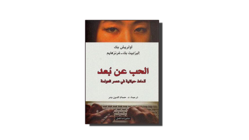 تحميل كتاب the reframe مترجم pdf